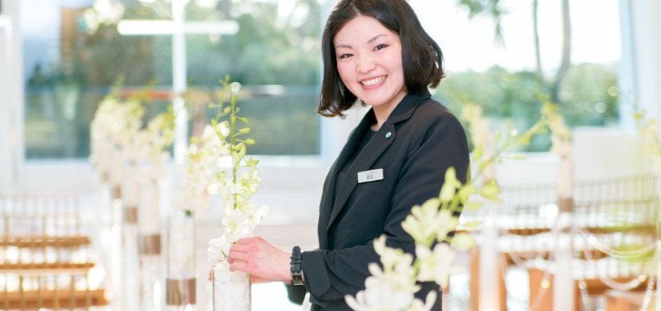 横島 美子さん